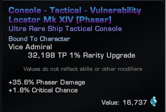 Tactical-Console-Vulnerability-Locator